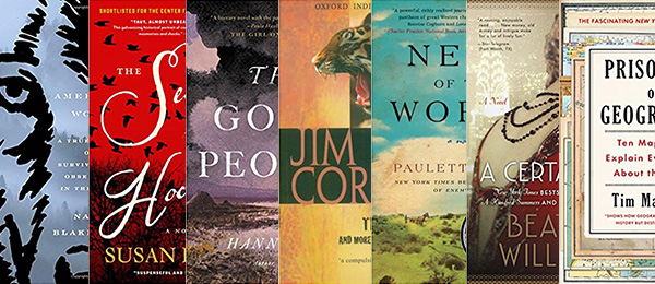 7 Favorite Books from 2017